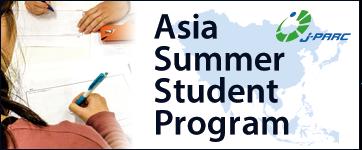 Asia Summer Student Program